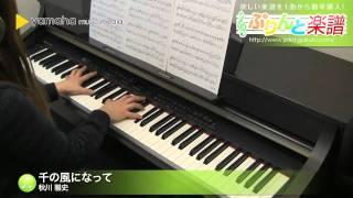 使用した楽譜はコチラ http://www.print-gakufu.com/score/detail/45485...