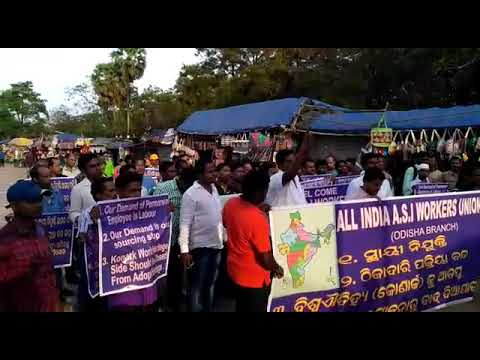 All india a.s.i. workers union odisha