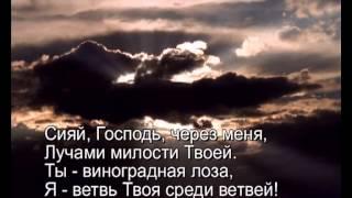 Христианское поклонение. Сборник №26