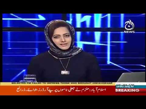 Faisla Aap Ka With Asma Sherazi | 24 April 2019 | Aaj News