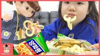 콩순이 인형 친구 함께 대형 양파링 과자 어린이 먹방 놀이 ♡ 유니 핑거패밀리 가족 손가락 Kids snack ring fun play | 말이야와아이들 MariAndKids