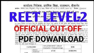 Rajasthan REET LEVEL-2 Official Cutoff PDF Dowanload 2018 । REET-2ND Cutoff 2018