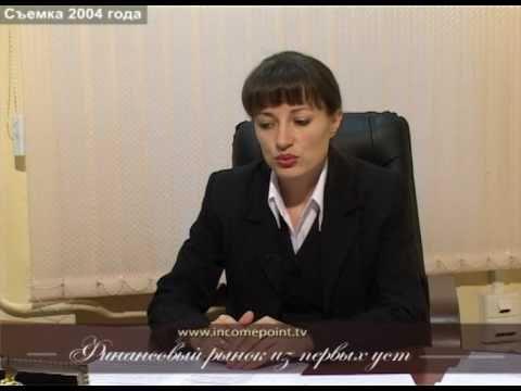 Ольга Петрова: депозитарий или регистратор -- что