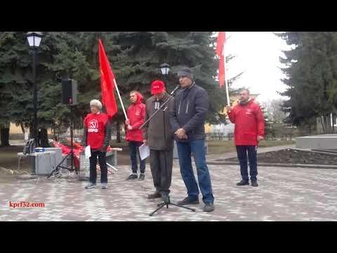 Митинг в Фокино против сжигания мусора, ч.1. Брянская обл. 13.4.2019 года.
