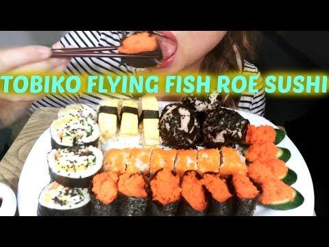 ASMR: *POPPING* flying fish ROE *Tobiko* SUSHI mukbang 먹방 김밥 Eating Show