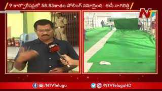 Telangana Municipal Election Counting Arrangements Updates From Nalgonda | NTV