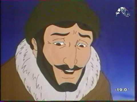 Зов предков мультфильм 1996