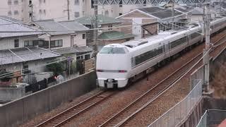 大接近!JR福知山線〔宝塚線〕いなかJR でも複線 でも電車