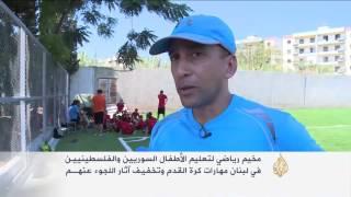 مخيم رياضي بلبنان لتعليم الأطفال السوريين والفلسطينيين كرة القدم