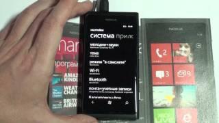 ГаджеТы:Nokia Lumia 800-утилиты диагностики
