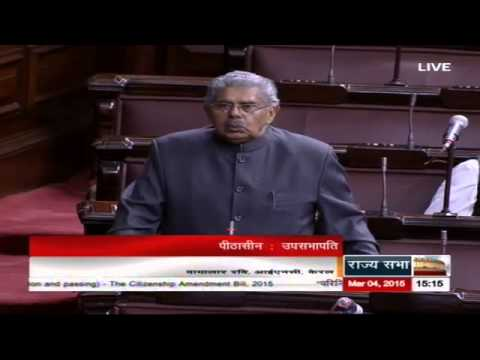 Sh. Vayalar Ravi's comments on The Citizenship (Amendment) Bill, 2015