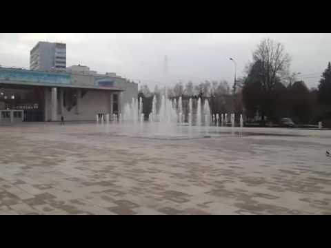 АДминистрация  г.Московский