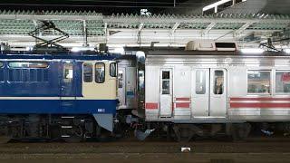 【東急/富山地鉄】8590系、富山へ【甲種輸送②】