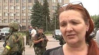 Украина.Славянск.