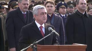 Սերժ Սարգսյան. Ջանք չեմ խնայելու, որ մեր բանակը դառնա ավելի արդիական և ավելի ուժեղ