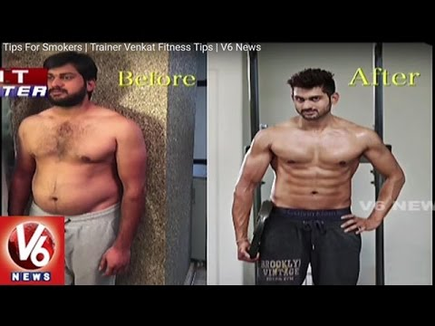 Fit Center | Fitness Tips For Smokers | Trainer Venkat Fitness Tips | V6 News