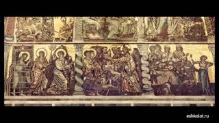 Саломея в истории и искусстве