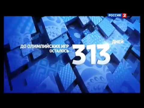 Биатлон. Открытый Кубок России 2013. Гонка преследования, мужчины