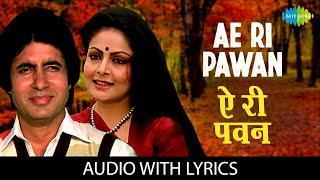 Ae Ri Pawan with lyrics | ए री पवन | Lata Mangeshkar | Bemisal | Amitabh Bachchan | Rakhee