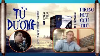 Truyện đêm khuya - Tử Dương - Chương 505-508. Tiên Hiệp, Huyền Huyễn Xuyên Không