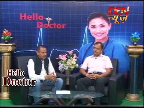 Hello Doctor- Dr. Ravi Mohan Pachauri