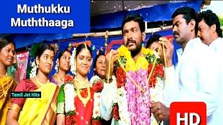 Muththukku muththaaga 1080p HD video Song/Mayandi kudumbathar/Annan thambi song/Music sabesh-murali/