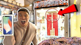 WE ACTUALLY WON THE MEGA JACKPOT!! *100% WIN RATE ARCADE HACK*