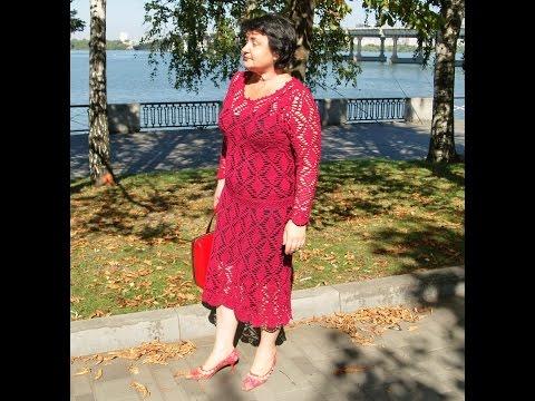 Видео Вязаное платье крючком  Обзор