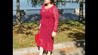 Вязаное платье крючком  Обзор