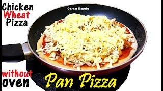 ഓവൻ ഇല്ലാതെ, ഗോതമ്പ് പൊടി കൊണ്ടുണ്ടാക്കിയ അടിപൊളി പിസ്സ  Chicken Wheat Pizza without oven