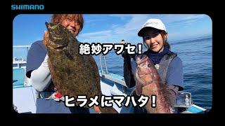 【おとな釣り倶楽部】千葉外房の夏ビラメ、強い引きと美味満喫!