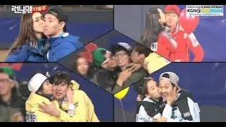 Running man 241|| Ep 241 Preview Draw