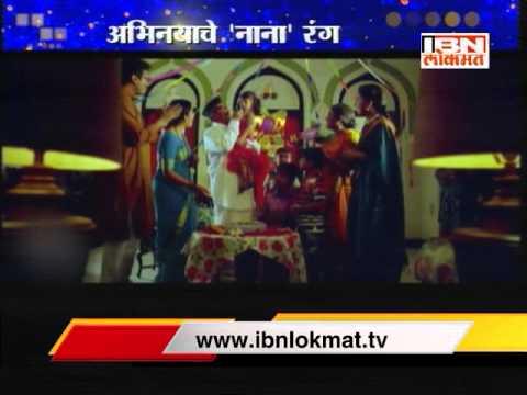 Film Review : Natsamrat