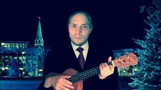 Гимн Российской Федерации (Russian National Anthem) - Alex Korsh