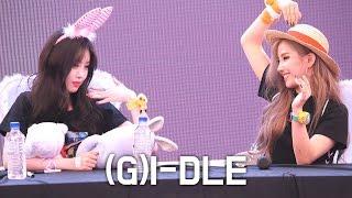 소연, 수진 SOYEON, SOOJIN : 여자아이들 (G)I-DLE 직캠 fancam : 팬싸인회 Fansign Event : 스타필드 고양