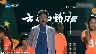 【CLIP】BOX《Shake your body》《我爱记歌词》第八季/浙江卫视官方音乐HD/