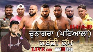 🔴 (LIVE) Chunagra ( Patiala ) Kabaddi Tournament 11 02 2019/www.123Live.in