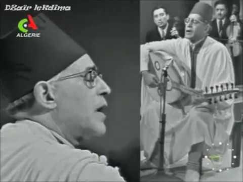 ABDELKRIM DALI - Ibrahim El Khalil [Complète] (Aïd El Adha)