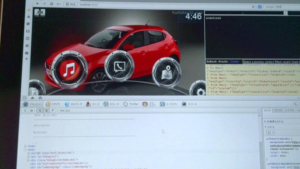 Mazda Mzd Connect Apps >> デミオ マツダコネクト・バックグランド | Doovi