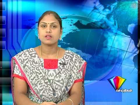 KARAIKAL DIAMOND TV NEWS 21.10.2017