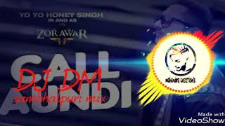 Call aundi || sambhalpuri mix || dj dm sound $light's