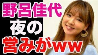 チャンネル登録はコチラ> <おすすめ動画> 米倉涼子、5年ぶりブロード...
