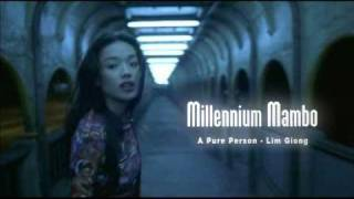 千禧曼波 Millennium Mambo (OST) 林強 Lim Giong - A Pure Person