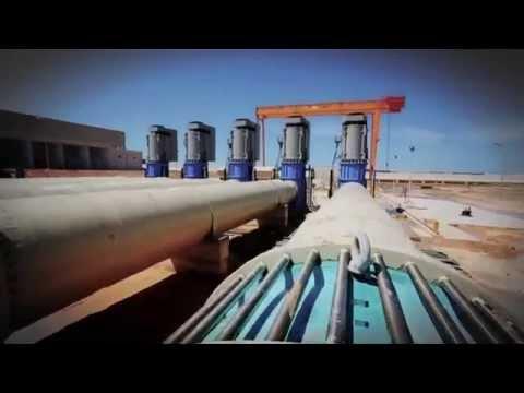 The World's Largest Desalination Plant, Magtaa (Algeria)