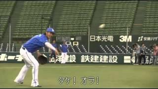 横浜DeNAベイスターズ ダグアウトの向こう-2014シーズン総集編- FINAL S...