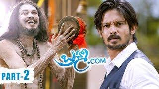 Brahma.com Full Movie Part 2 Latest Telugu Movies Nakul, Neetu Chandra, Ashna Zaveri