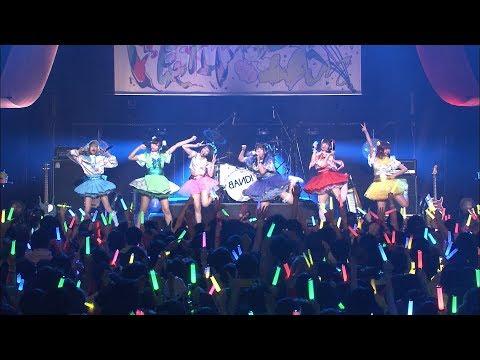 バンドじゃないもん!「青春カラダダダッシュ!」LIVE@新木場STUDIO COAST