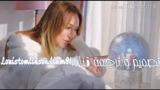 أغنية تركية - عمري - زينات سالي  مترجمة للعربية Ziynet Sali - Ömrüm
