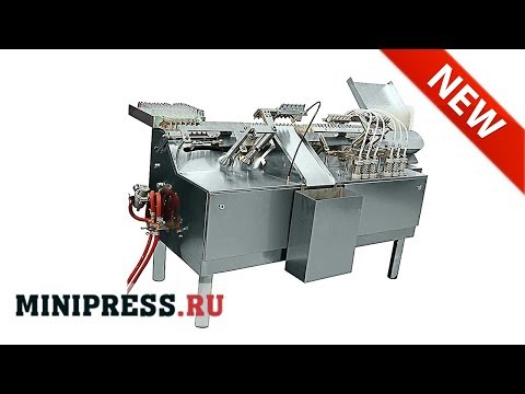🔥Automatic Filling And Sealing Machine For Sterile Ampoules ABF 4D 1   Extra Video 1 Minipress.ru