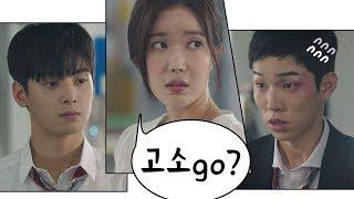 (꼬숩다ㅋㅋ) 속이 다 시원한 임수향(Lim soo hyang)의 사이다